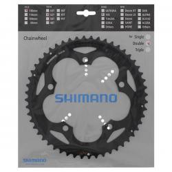 Plateau 130 SHIMANO alu route 10v 105 5700 extèrieur double noir