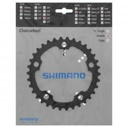 Plateau 110x5 SHIMANO alu route 10v 105 5650 intèrieur compact gris fumé